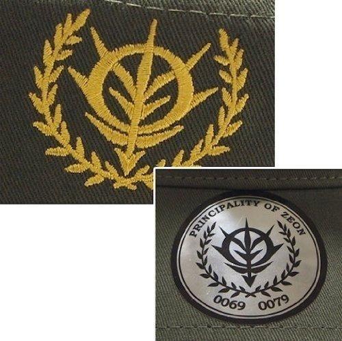 God of War Beanie Serpent Logo NEU /& OVP