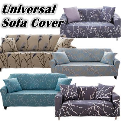 Qoo10 multi size universal sofa cover sofa elastic for Universal sectional sofa slipcovers