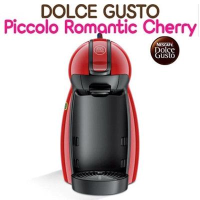 qoo10 nescafe dolce gusto limited color piccolo romantic cherry capsule cof home electronics. Black Bedroom Furniture Sets. Home Design Ideas