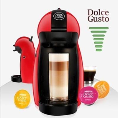 qoo10 nescafe dolce gusto piccolo coffee machine. Black Bedroom Furniture Sets. Home Design Ideas