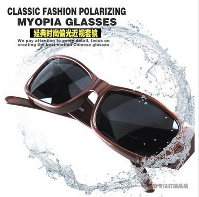 7acaa7f866 http   list.qoo10.sg item BALMAIN-GRADIENT-PLASTIC-SQUARE ...