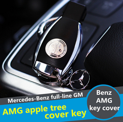 Qoo10 new amg key fob cover for mercedes benz b c e s for Mercedes benz key cover