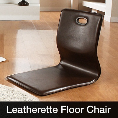 Qoo10 [New Arrival]Leatherette Floor Chair S Line Design