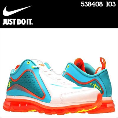 Nike Shoes Price List Qatar