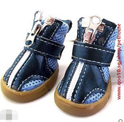 qoo10 non slip pet shoes and summer