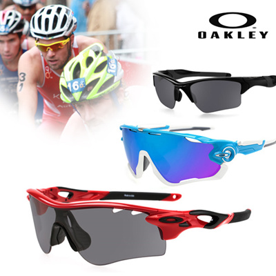 best deals on oakley sunglasses  oakley] best designer