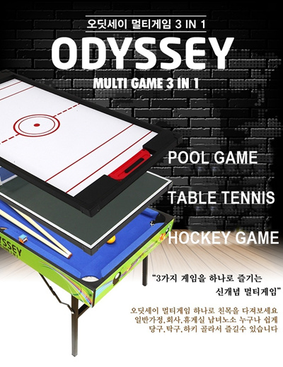 Qoo10 odyssey multi game 3in 1 table top game pool for 10 in 1 table game