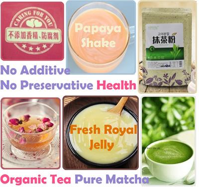 Qoo10 - Organic Matcha Green Papaya Powder Enzyme drink ...