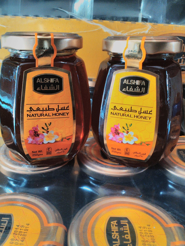 Http List Item Jelly Gamat Gold G Bio Sea Madu Al Shifa 500gr Arab Original 613659253 02g 0 W St