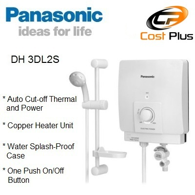 Qoo10 Panasonic Instant Shower Heater Dh3dl2s Home