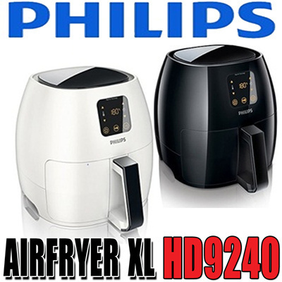 Philips airfryer xl 9240 90