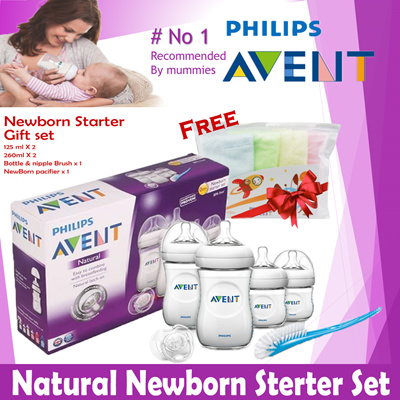 qoo10 philips avent new born baby starter set gift set baby maternity. Black Bedroom Furniture Sets. Home Design Ideas