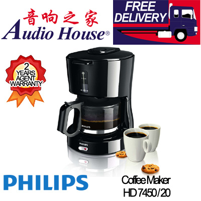 Qoo10 - Philips HD7450-20 0.6L Daily Collection Coffee Maker : Home Electronics