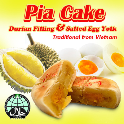 Pia Cake