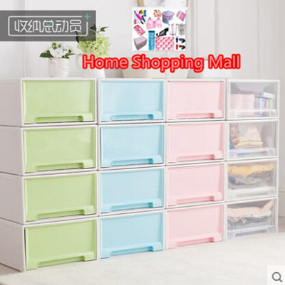 Plastic Drawer Storage Box Dormitory Put Clothes Storage Boxed Snacks  Lockers Clothing Finishing Boxes Trumpet