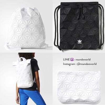 Qoo10 Popular Adidas 3d Gymsack 3d Roll Top
