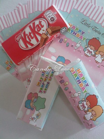 Qoo10 - Pre-printed Candy Wrappers for Kit Kat 2F Snack Size ...