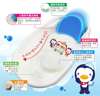qoo10 puku baby bath tub with headrest 2015 new design. Black Bedroom Furniture Sets. Home Design Ideas