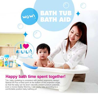 puku baby bath tub stand with bath tub pink lazada singapore. Black Bedroom Furniture Sets. Home Design Ideas