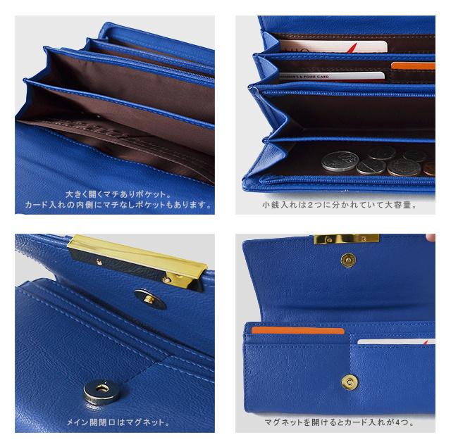 MANDARINA Duck md20 WALLET WITH FLAP PORTAFOGLIO DRESS BLUE BLU NUOVO