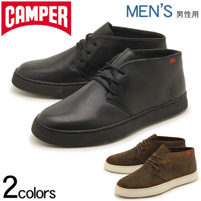 Qoo10 Quimper Car Goal Camper Cargol Men S Chucker Shoes