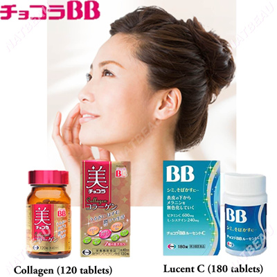 Qoo10 - R★Chocola BB Collagen/Lucent C tablets★Recommended ...