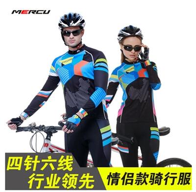 Qoo10 - Racing class couple summer cycling Suit long ...