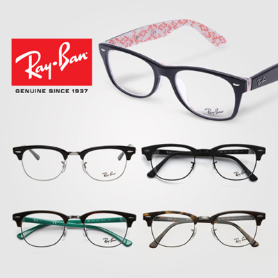 Ray Ban Glasses Frame Parts : Qoo10 - [Best items] Ray-ban Glasses Frame Optical ...