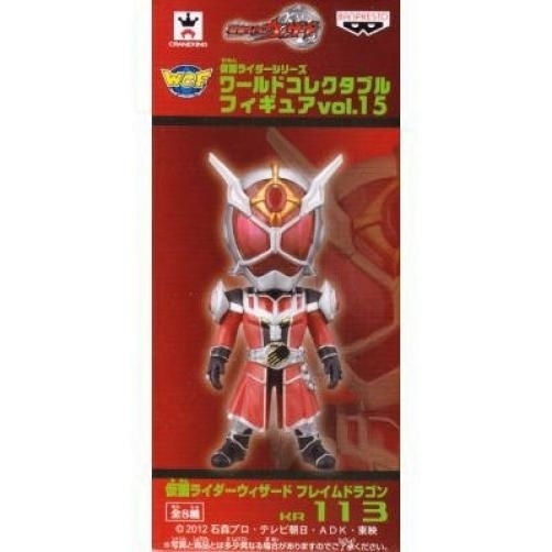 Http List Qoo10 Sg Item Bandai Kamen Rider Gaim Sound Lock