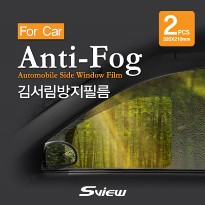 qoo10 roitsnine anti fog film for bathroom mirror for car window advance automotive. Black Bedroom Furniture Sets. Home Design Ideas