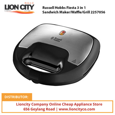qoo10 russell hobbs fiesta 3 in 1 sandwich maker waffle grill 2257056 home electronics. Black Bedroom Furniture Sets. Home Design Ideas