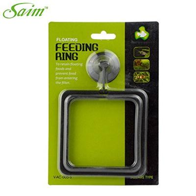 qoo10 (saim) saim® aquarium feeder feeding ring with