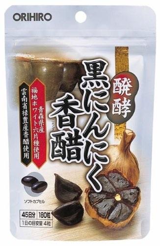 Orihiro Night Diet Tea - Japan Forum