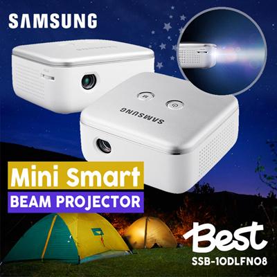 Smart beam projector price