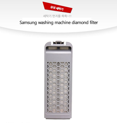 cleaning filter on samsung washing machine