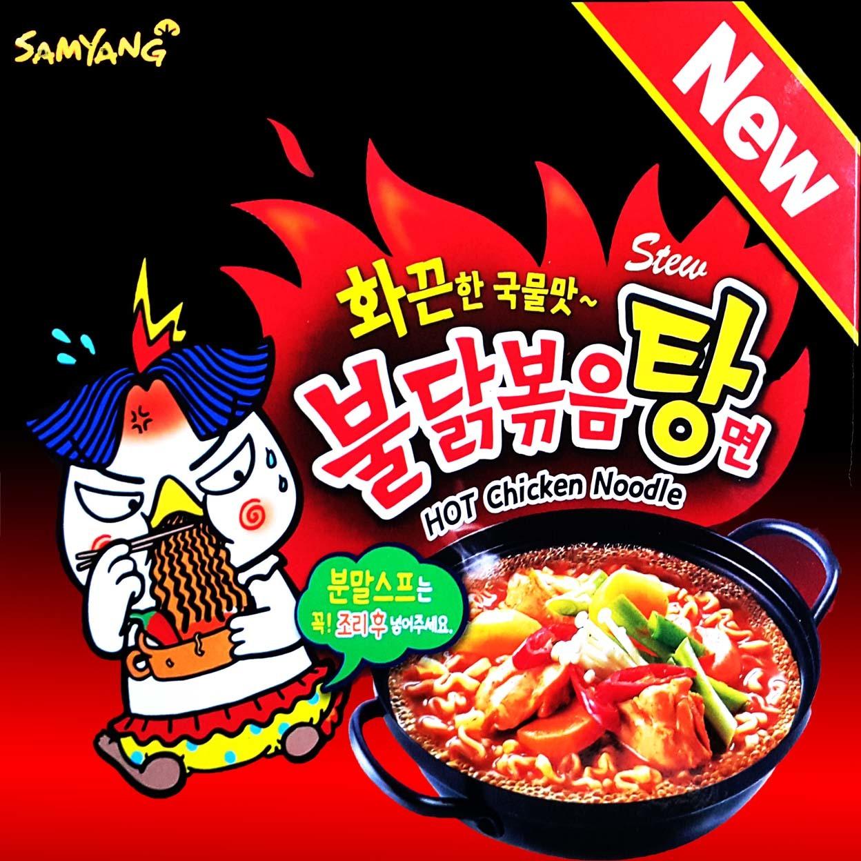 Http List Item Ramyun Nongshim Small Shin Paldo Bowl Noodle Shrimp Flavor 86 Gram 820170212 01g 0 W St G