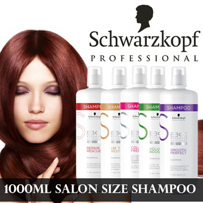 qoo10 salon exclusive shampoo schwarzkopf professional. Black Bedroom Furniture Sets. Home Design Ideas