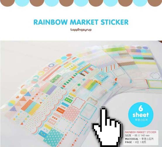 Personalised Colourful Rainbow Bunting Stickers Thank You Birthday sweets 477