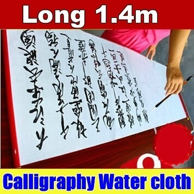 Qoo10 Sg Student Writing Calligraphy Water Cloth Gift