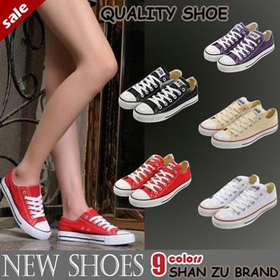 qoo10  ★shan zu brand★2016 big promo mens boots womens
