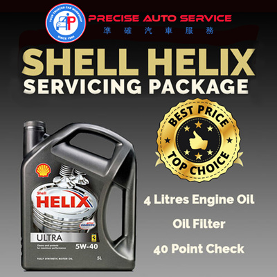 qoo10 shell helix ultra car servicing package 5w 40. Black Bedroom Furniture Sets. Home Design Ideas