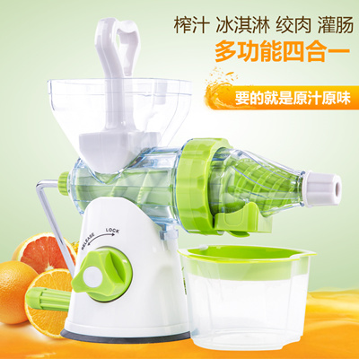 Slow Juicer Ice Cream : Qoo10 - Mini Manual Slow Fruit Juicer Blender Ice Cream Maker Easy To Use Port... : Home Electronics