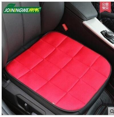 qoo10 singapore bamboo fiber cushion child car seat charcoal car seat cushio automotive. Black Bedroom Furniture Sets. Home Design Ideas