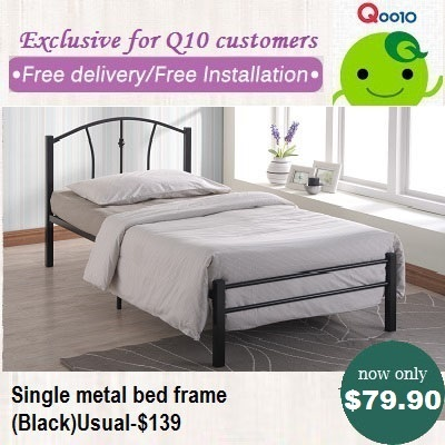 Qoo10 singapore furniture sales m 114 single metal bed for Bed frame deals