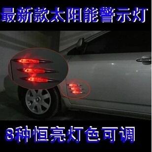 Qoo10 Singaporesolar Car Decorative Lights Warning Lights Modified Rear Anti Automotive