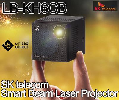 Qoo10 Sk Laser Beam Projector Hot Deal Sk Uo Smart