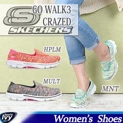photograph regarding Skechers Printable Coupon called Skechers discount coupons retail retailers - Joanns coupon codes 50 off