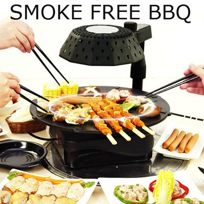 Qoo10 - Smokeless Smoke Free BBQ pit Infrared Indoor Electric ...