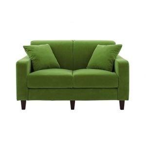 qoo10 sofa width 130cm lejoy standard type glass green cone db. Black Bedroom Furniture Sets. Home Design Ideas