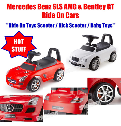 Qoo10 special buy mercedes benz children ride on car for Mercedes benz toy car ride on